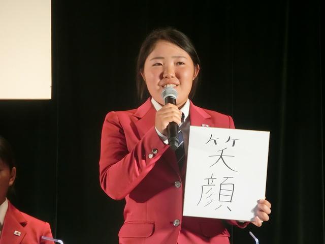 画像: 古江彩佳(兵庫・滝川第二高校2年)