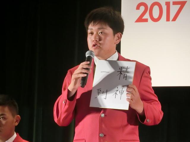 画像: 米澤蓮(岩手・盛岡中央高校3年)
