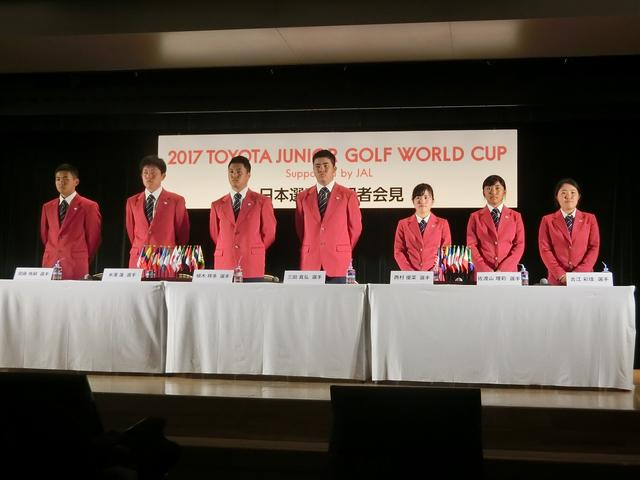 画像: 2017年は日本選手団7人が世界一を狙う