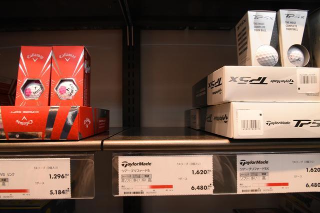 画像: TP5xは在庫ありだが、TP5はない