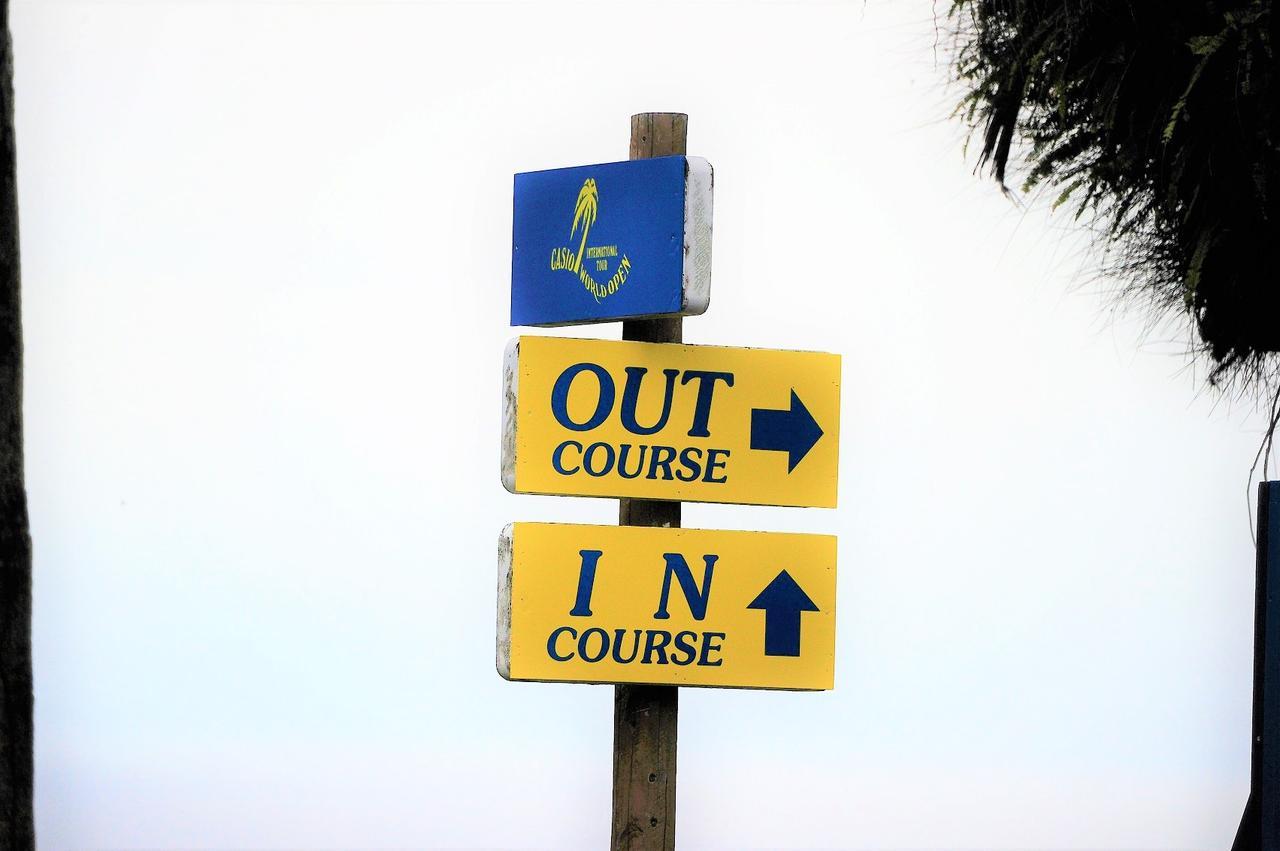 """画像: 前半9ホールが""""アウト""""、後半9ホールが""""イン""""と言われる理由、知ってる?【初心者ゴルファー応援団】 - みんなのゴルフダイジェスト"""