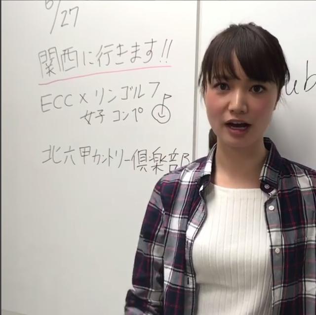 画像: ゴルフ大好き女子代表・三枝こころさん(画像は本人のインスタグラムより) www.instagram.com