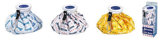 画像: スリクソン アイスバッグ「GGF-22101」価格は2,200円+税