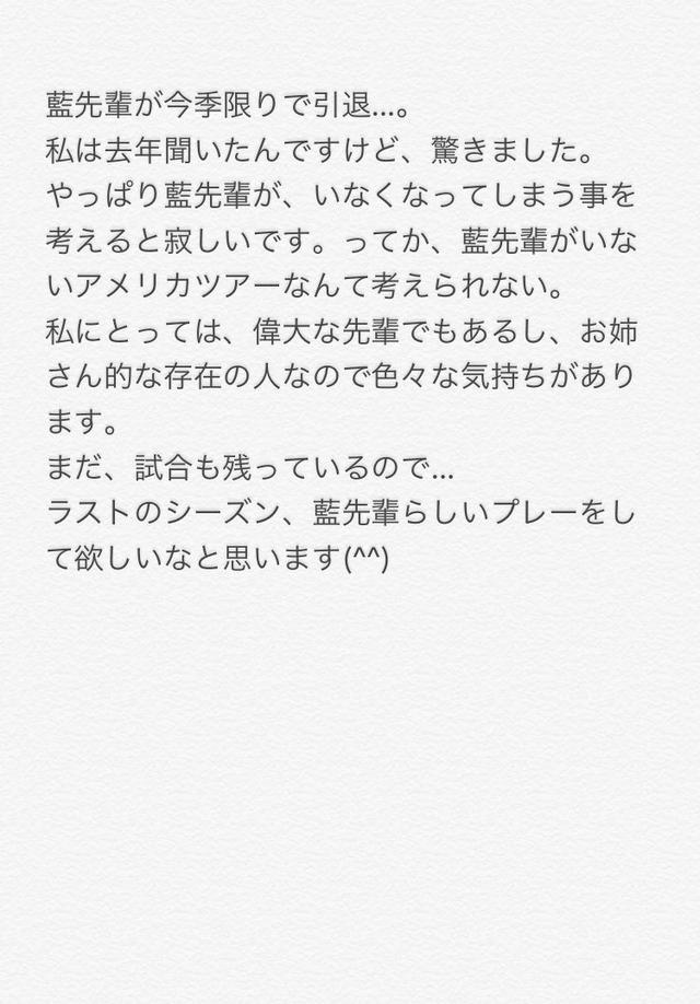 画像: Mika Miyazato/ 宮里 美香 on Twitter twitter.com