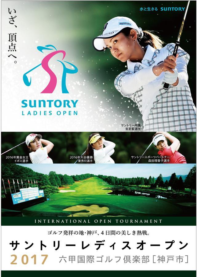 画像: www.suntory.co.jp