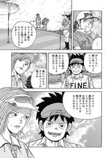 画像16: 伝説のコミック「カラッと日曜」その第1話を完全収録!