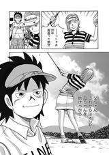 画像29: 伝説のコミック「カラッと日曜」その第1話を完全収録!