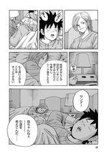 画像21: 伝説のコミック「カラッと日曜」その第1話を完全収録!