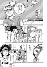 画像12: 伝説のコミック「カラッと日曜」その第1話を完全収録!