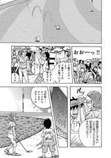 画像14: 伝説のコミック「カラッと日曜」その第1話を完全収録!