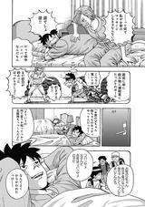 画像19: 伝説のコミック「カラッと日曜」その第1話を完全収録!