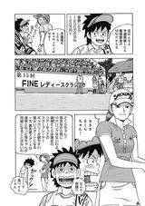 画像6: 伝説のコミック「カラッと日曜」その第1話を完全収録!