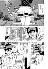 画像22: 伝説のコミック「カラッと日曜」その第1話を完全収録!