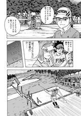 画像11: 伝説のコミック「カラッと日曜」その第1話を完全収録!