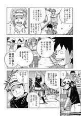 画像25: 伝説のコミック「カラッと日曜」その第1話を完全収録!