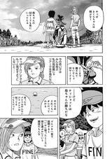 画像10: 伝説のコミック「カラッと日曜」その第1話を完全収録!