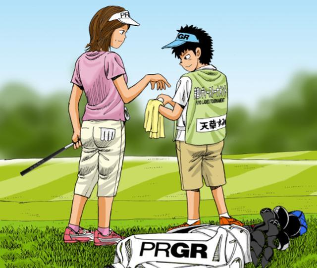 """画像: ゴルフにいらない""""保険""""をかけてない? 【伝説の漫画「カラッと日曜」に学ぶマネジメント術】 - みんなのゴルフダイジェスト"""