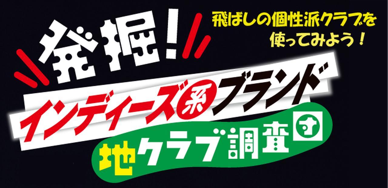 画像: www.golfdigest-minna.jp