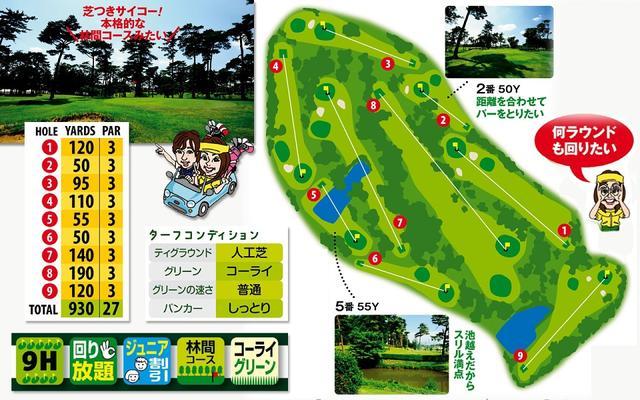 画像: 月刊ゴルフダイジェスト2017年8月号に掲載