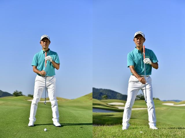 画像: 通常のスウィング軸は体のど真ん中(写真左)だが、夏ラフは左太もも内側が回転軸(写真右)。ボール位置は変わらない