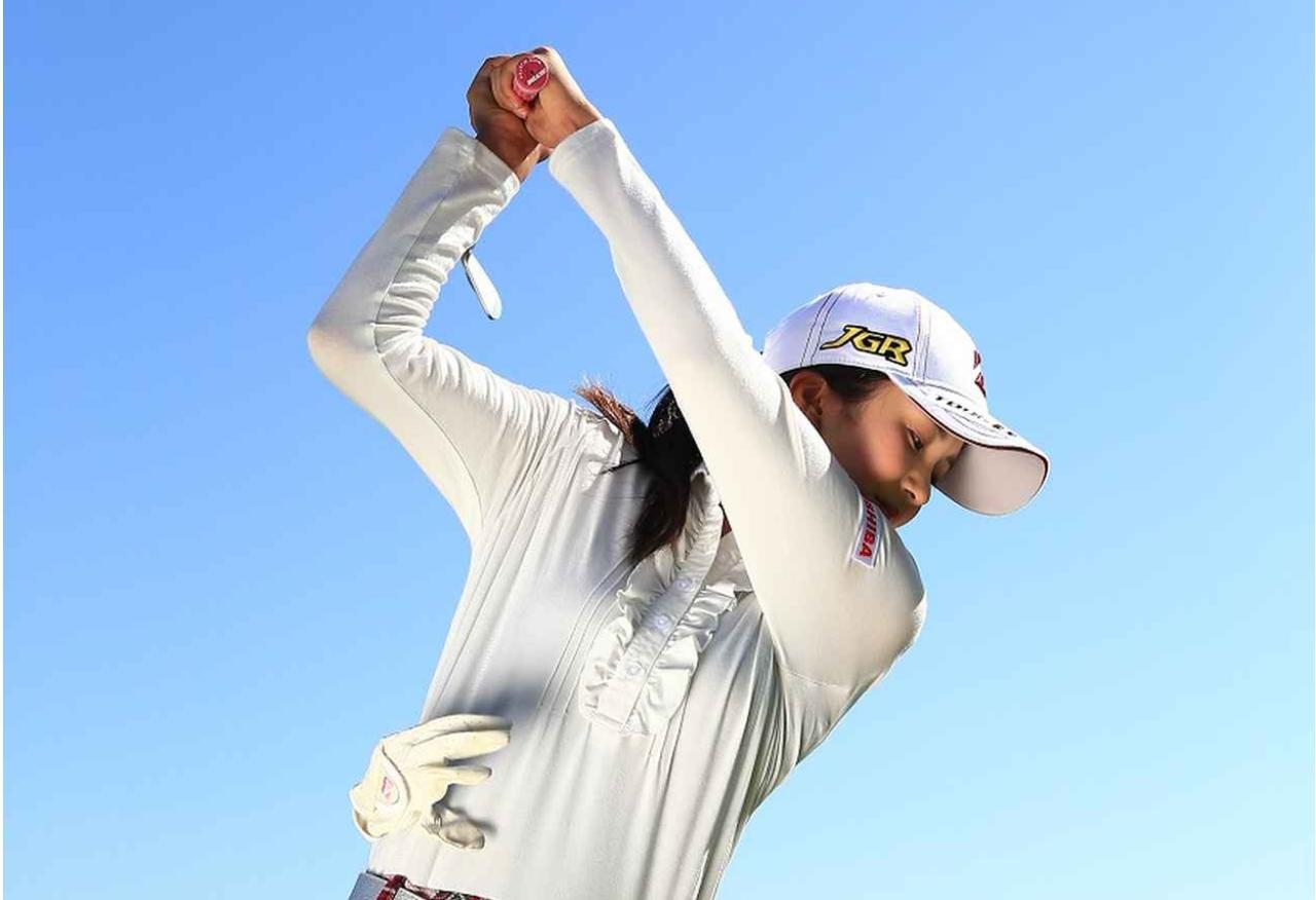 画像: 「右わき締めて!」初優勝へカウントダウン・堀琴音のアイアン術 - みんなのゴルフダイジェスト