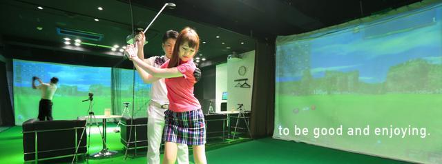 画像: 西麻布ゴルフ倶楽部 初心者も経験者もスキルに合わせてレベルアップできるインドア練習場