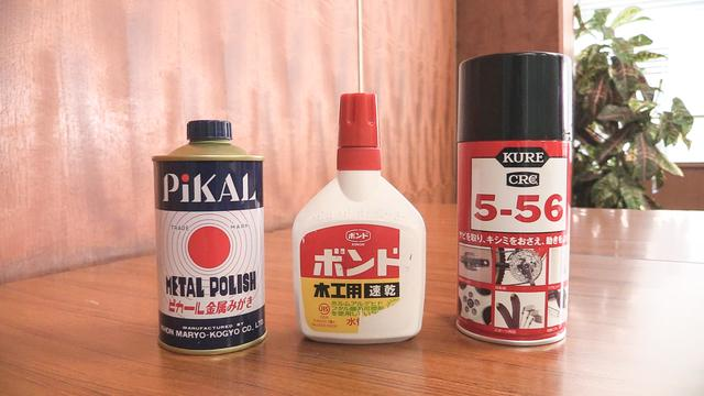 画像: ピカール、木工用ボンド、KURE5-56の3種類で検証してみた