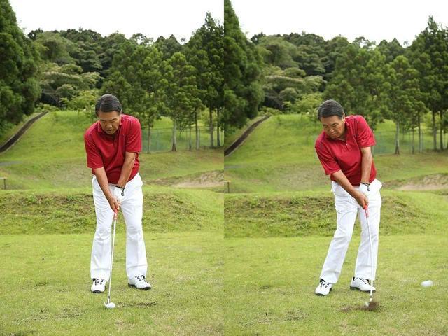 画像: アドレス時(写真左)よりもインパクトではひざの位置が左になり、体が沈み込む。その分クラブヘッドが描く円が左下に移動し、結果的にターフがとれる