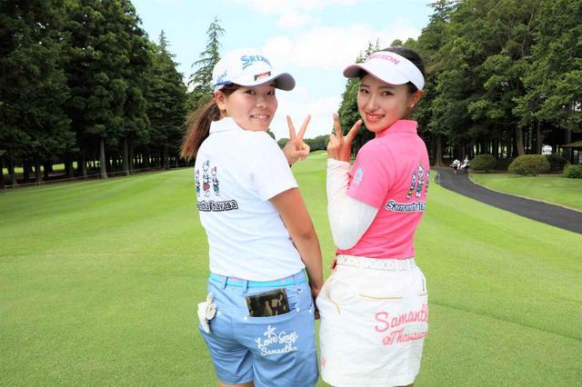 画像: 勝みなみに臼井麗香……最終プロテストの注目選手がサマンサレディースに出場中 - みんなのゴルフダイジェスト