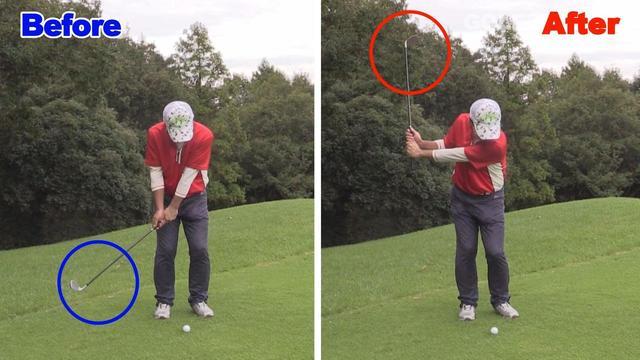 画像: ポイント 3:球の高さをイメージしてゆっくり振る