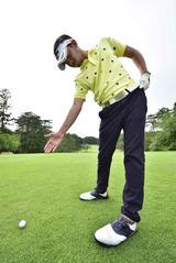 画像: 左のポケットがお尻方向に引っ張られるように切る