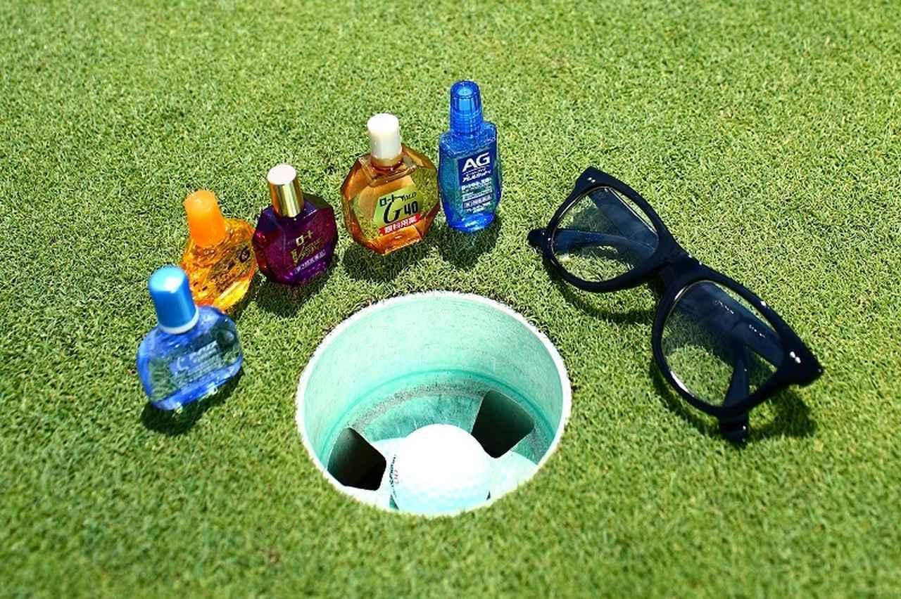 画像: 日差しの強い日は3パットが増える!  紫外線ゴルフの「傾向と対策」 - みんなのゴルフダイジェスト