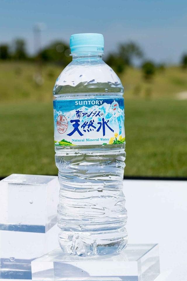 画像: 硬度の低い軟水がいい。ミネラルが含まれていて飲みやすい軟水で水分補給しよう