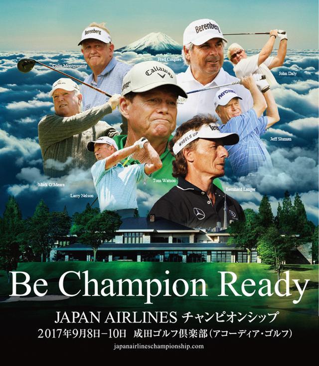 画像: JAPAN AIRLINES チャンピオンシップ