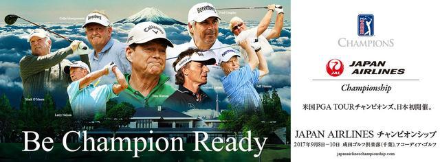 """画像: """"PGAツアーチャンピオンズ""""が成田GCで開催!"""