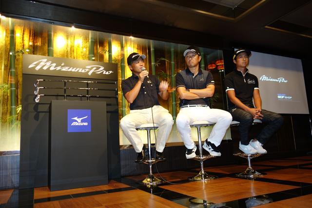 画像: 発表会には左から手嶋、小林、小鯛の契約プロ3名が出席。新しいミズノプロの魅力を語った