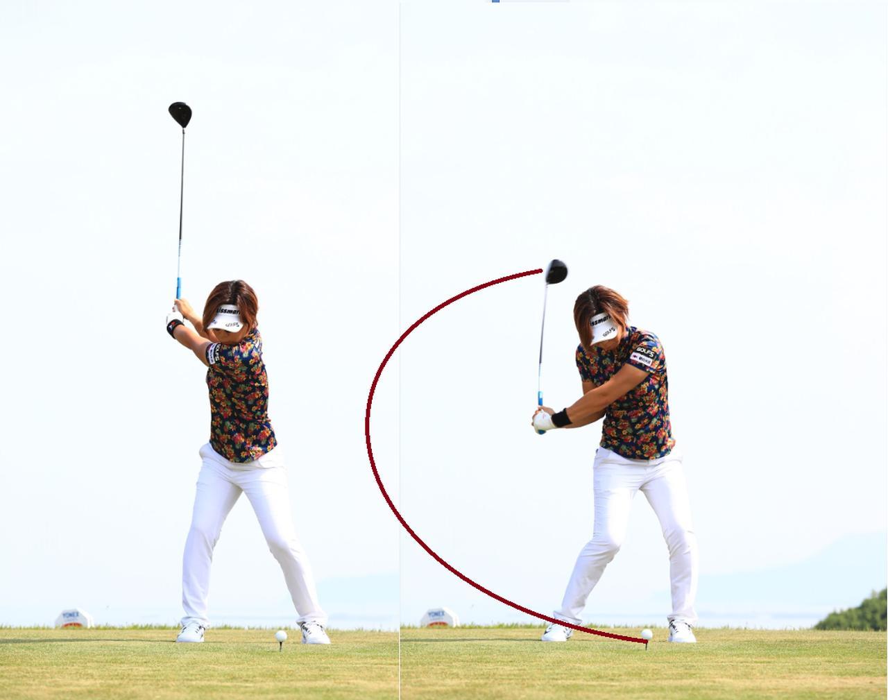 画像: テークバック(写真左)に注目! フェースを開く動きがまるでない! この動きがあるからこそ、切り返し以降、早い段階からボール叩ける動きになる
