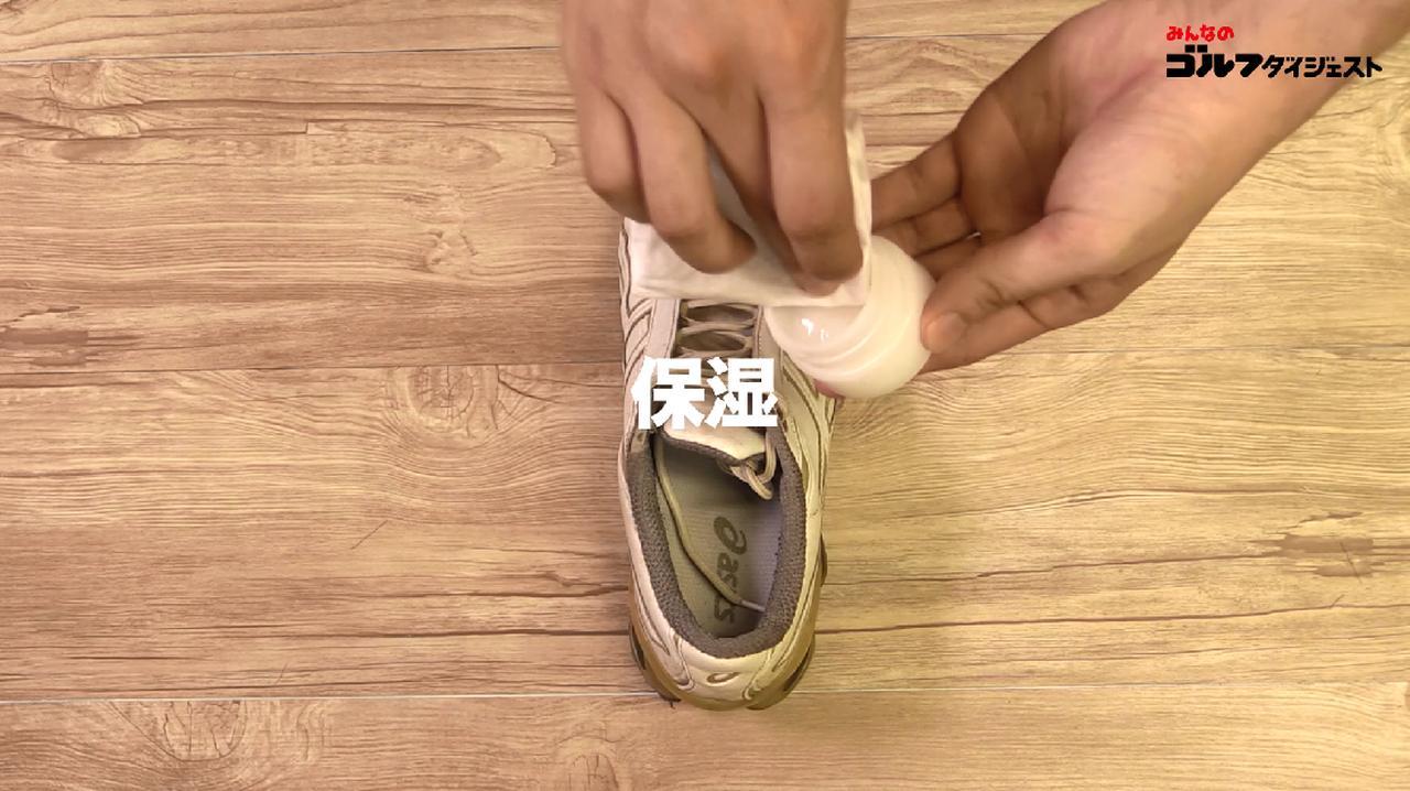 画像: 革の乾燥・ひび割れを防ぐためデリケート クリームをクロスで塗る