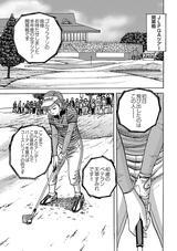 画像9: 「今のゴルフを大きく変える必要、本当にあるのかなあ」の巻 【3/3】
