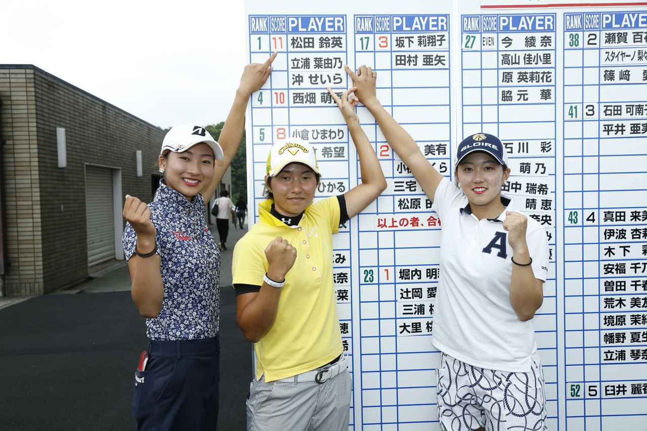 画像: 女子最終プロテスト終了。トップ通過の「沖せいら」にインタビュー! - みんなのゴルフダイジェスト