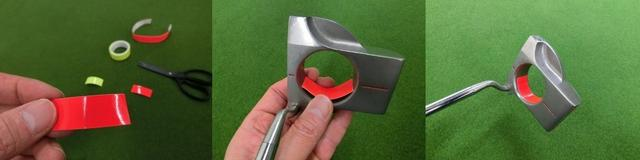 画像: 図5.目立つテープをパターの側面に貼る