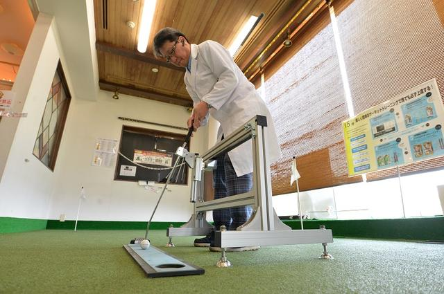画像: 月刊ゴルフダイジェストで連載中の「ほしや先生の振り子の教室」でもお馴染み、星谷先生