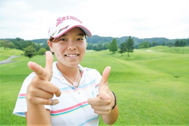 画像: アマ優勝から3年。勝みなみの目標は「世界一愛されるプロ」になること【新人女子プロインタビュー】 - みんなのゴルフダイジェスト