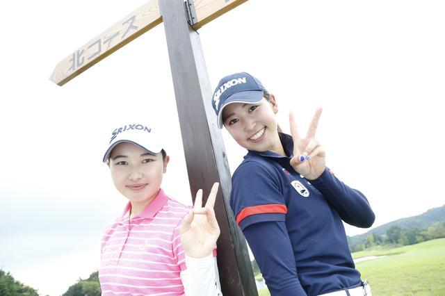 画像: 同じ北海道出身の2人。左が小祝プロ、右が田村プロです