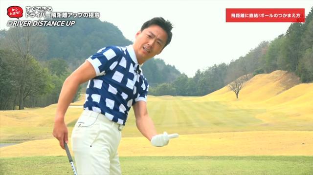 """画像: スライスを止める特効薬! ダウンで""""左手甲""""を下に向けよう【動画LESSON】 - みんなのゴルフダイジェスト"""