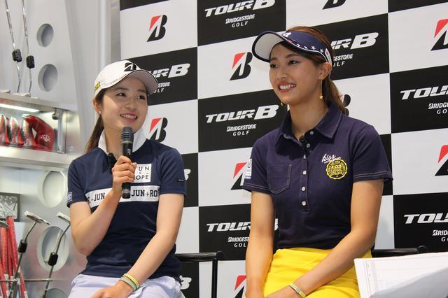 画像: 三ヶ島プロ(左)と川﨑プロ(右)
