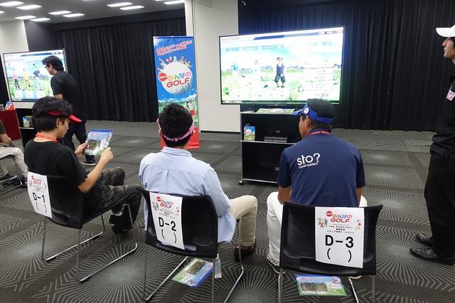 """画像: """"同伴競技者""""はゲームメディアの方々。写真右、全身ゴルフウェアに身を包み、気合十分で挑んでいるのが「みんなのゴルフダイジェスト」が送り込んだ最強の刺客・中村修だ"""