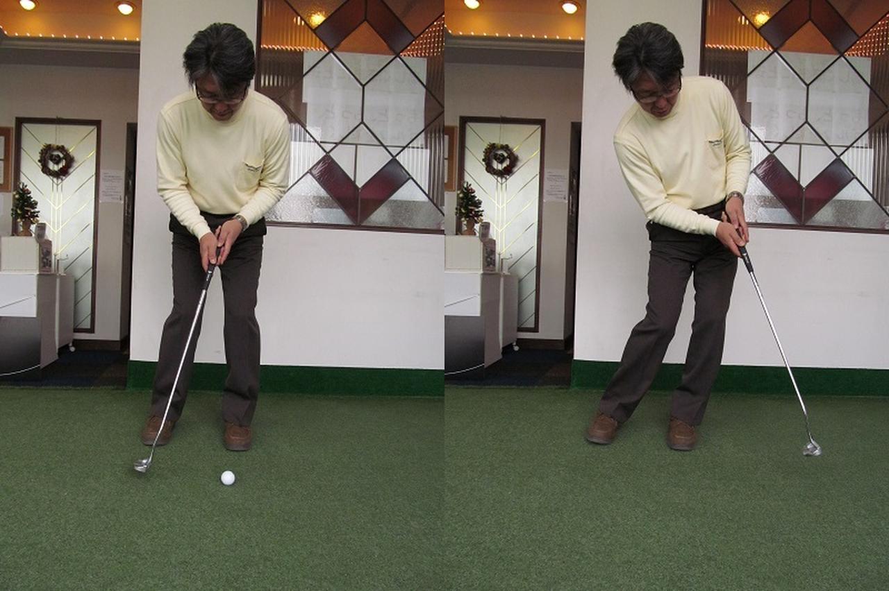 画像: ひざを左右に動かすことで、自分の重心が左右に動く。パターヘッドは手を動かそうとしなくてもそれにつられて左右に動き出す