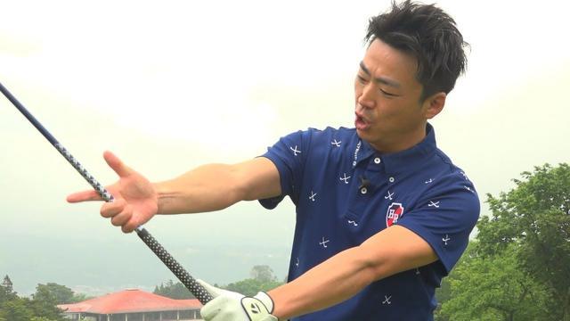 画像: 必要なのはたったの「指3本」!? ヘッドスピードを上げる腕の使い方【動画LESSON】 - みんなのゴルフダイジェスト