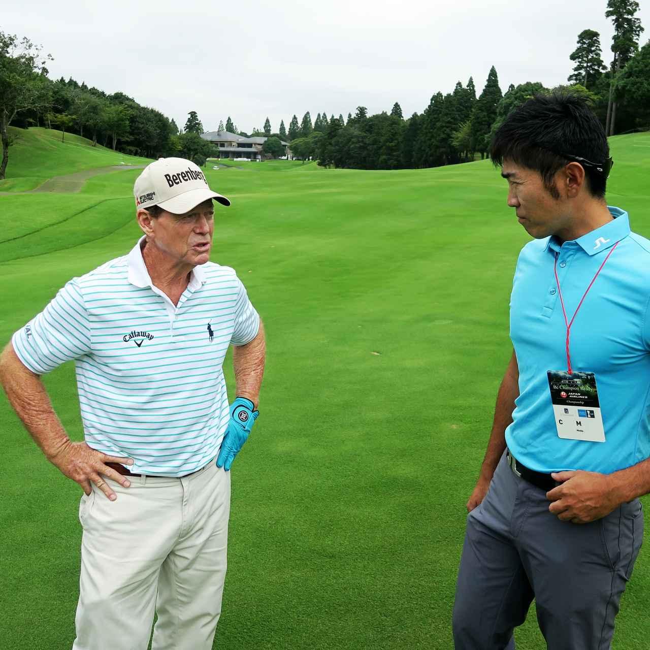 画像: 来日中のトム・ワトソンに直撃取材! 「どうすれば上手くなれますか?」 - みんなのゴルフダイジェスト